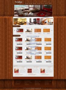 Mẫu website HoangNam-TYC